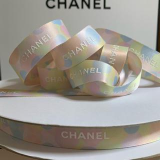 シャネル(CHANEL)のCHANEL ラッピング リボン レインボー 1m(ラッピング/包装)