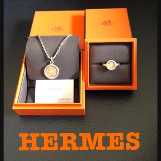 エルメス(Hermes)のHERMES セリエ ネックレス リング(リング(指輪))