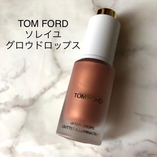 TOM FORD - Tom Ford トムフォード ソレイユ グロウ ドロップス 04