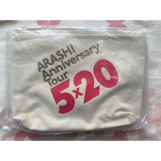 アラシ(嵐)の嵐Anniversary tour 5×20 グッズ ポーチ(男性アイドル)