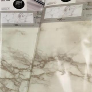新品未使用 ダイソー 大理石柄 リメイクシート 5枚(型紙/パターン)