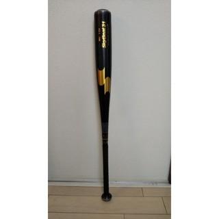 エスエスケイ(SSK)の野球 SSK スカイビート 中学 硬式 バット (バット)
