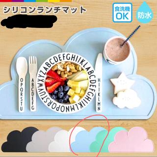 シリコンランチマット 離乳食(離乳食器セット)