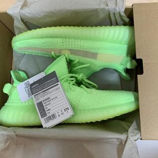 adidas - 27.5cm adidas YEEZY BOOST 350 V2