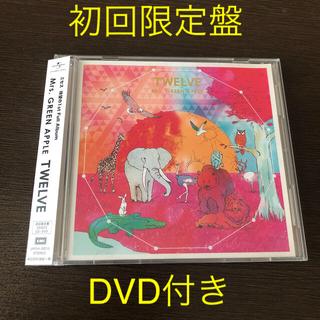 TWELVE(初回限定盤) CD DVD