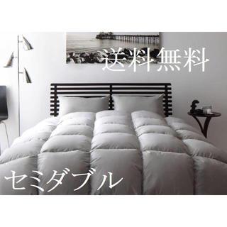 布団セット セミダブル 即決/送料無料 8点セット ベッドタイプ シルバー(布団)