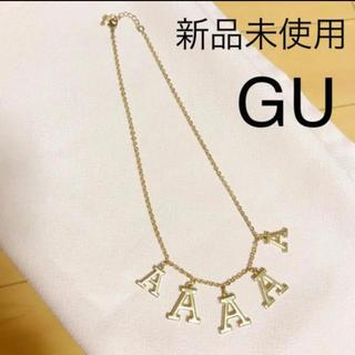 ジーユー(GU)のGU  新品未使用 ネックレス(ネックレス)