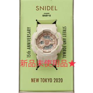 スナイデル(snidel)のスナイデル SNIDEL 限定 腕時計 コラボ baby g CASIO(腕時計)
