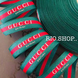 グッチ(Gucci)のGUCCIリボン♡シェリーライン♡(ラッピング/包装)