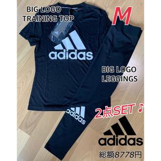 adidas - 新品 adidas ビッグロゴ Tシャツ レギンス 上下 ジム トレーニング M