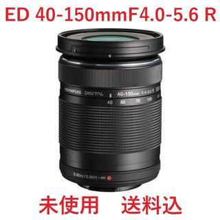 オリンパス(OLYMPUS)のOLYMPUS M.ZUIKO DIGITAL ED 40-150mm ブラック(レンズ(ズーム))