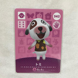 ニンテンドウ(任天堂)のあつまれどうぶつの森 amiiboカード トミ(カード)