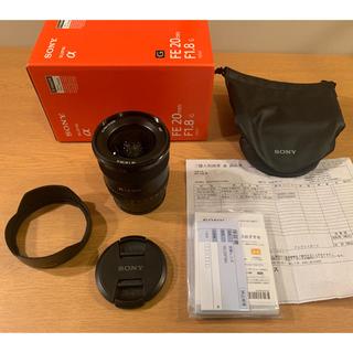 ソニー(SONY)のSONY FE 20mm F1.8 G SEL20F18G(レンズ(単焦点))