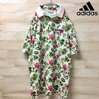 アディダス(adidas)の【adidas】ポロシャツ (O) 総柄 花柄 刺繍 Golf(ポロシャツ)