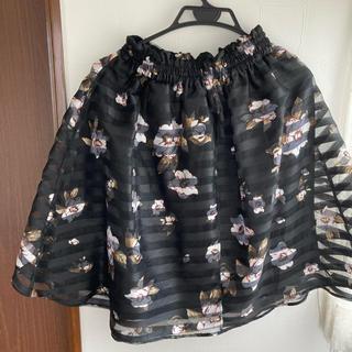 シマムラ(しまむら)のしまむら ブラックスカート(ひざ丈スカート)