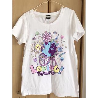 宮野真守 ライブTシャツ LOVING(Tシャツ)
