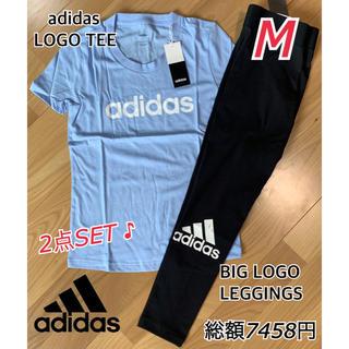 adidas - 新品 adidas アディダス Tシャツ レギンス 上下 セット ジム  M