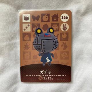 ニンテンドウ(任天堂)のあつまれどうぶつの森 amiiboカード ガチャ(カード)