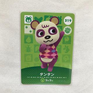 ニンテンドウ(任天堂)のあつまれどうぶつの森 amiiboカード タンタン(カード)