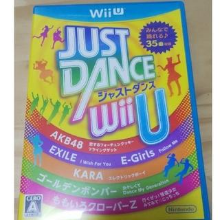 ウィーユー(Wii U)の【chick94様専用】JUST DANCE2本セット(家庭用ゲームソフト)