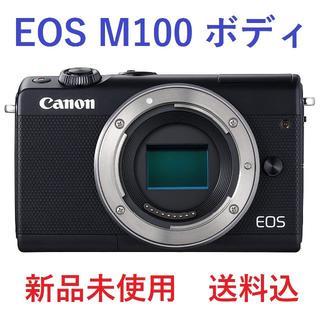 キヤノン(Canon)のCanon EOS M100 ボディ ブラック ミラーレス一眼 送料込(ミラーレス一眼)