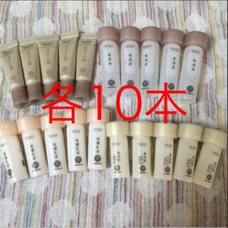 ドモホルンリンクル(ドモホルンリンクル)のドモホルンリンクル 保湿液 保護乳液 クリーム20 美活肌 各10(化粧水/ローション)