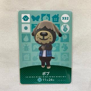 ニンテンドウ(任天堂)のあつまれどうぶつの森 amiiboカード ボブ(カード)