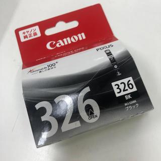 キヤノン(Canon)のCanon BCI-326BK 取り付け期限切れ(OA機器)