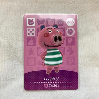 ニンテンドウ(任天堂)のあつまれどうぶつの森 amiiboカード ハムカツ(カード)