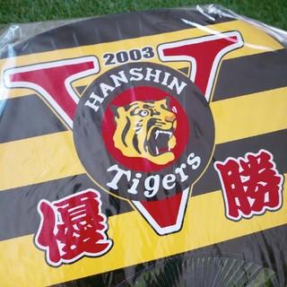 ハンシンタイガース(阪神タイガース)の阪神タイガース うちわ 応援グッズ 盛り合わせ(応援グッズ)