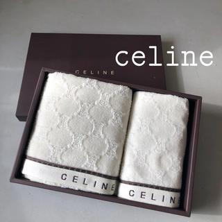 セリーヌ(celine)の新品celine★上質日本製 西川産業 フェイスタオル ウォッシュタオル(タオル/バス用品)