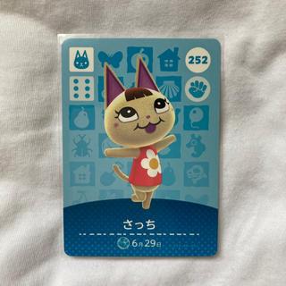 ニンテンドウ(任天堂)のあつまれどうぶつの森 amiiboカード さっち(カード)