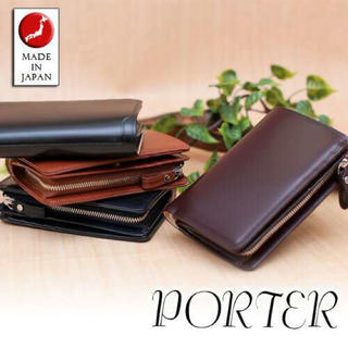 PORTER - 【定価¥33,000】PORTER COUNTER 二つ折財布(ハーフサイズ)