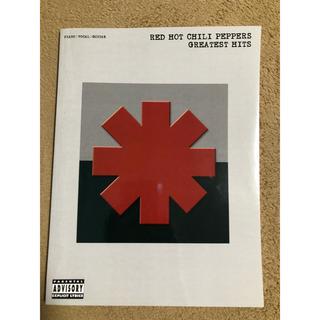 【最終値下】楽譜 レッチリ Red Hot Chili Peppers(ポピュラー)
