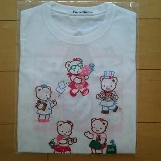 familiar - ファミリア*お話Tシャツ(100㎝)