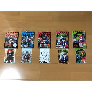 カドカワショテン(角川書店)のLV999の村人 1-4巻全て初版カード特典付(青年漫画)