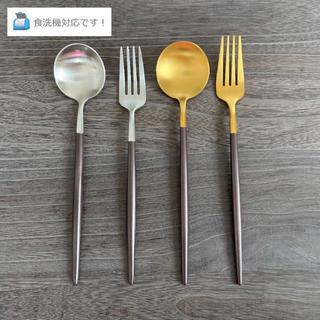 【ブラウンシルバー&ゴールド】ディナーフォークとディナースプーンの4本セット!(カトラリー/箸)