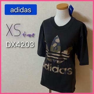 アディダス(adidas)のADIDAS アディダス トレフォイル カモ柄 シャツ DX4203 FWH12(Tシャツ(半袖/袖なし))