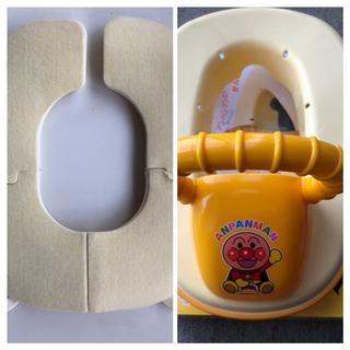 アンパンマン 幼児用 補助椅子(補助便座)