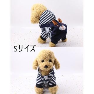 犬 猫 ペット用 服 Sサイズ クマ(犬)