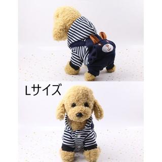 犬 猫 ペット用 服 Lサイズ クマ(犬)