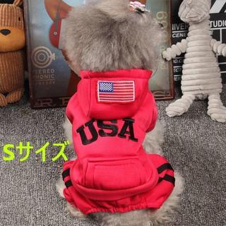 レッド Sサイズ USA ジャージ風 犬 猫 ペット用 服(犬)