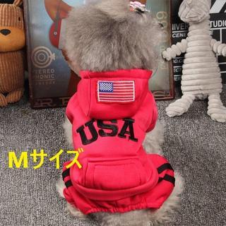 レッド Mサイズ USA ジャージ風 犬 猫 ペット用 服(犬)