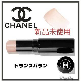 CHANEL - CHANEL シャネル ボームエサンシエル トランスパラン 8g