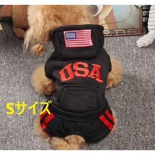 ブラック Sサイズ USA ジャージ風 犬 猫 ペット用 服(犬)