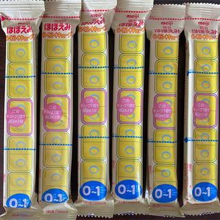 明治 - ほほえみらくらくキューブ 6本