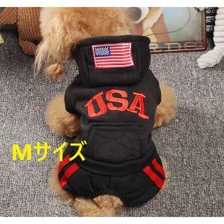 ブラック Mサイズ USA ジャージ風 犬 猫 ペット用 服(犬)