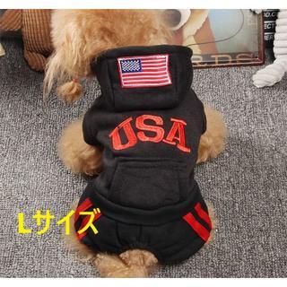 ブラック Lサイズ USA ジャージ風 犬 猫 ペット用 服(犬)
