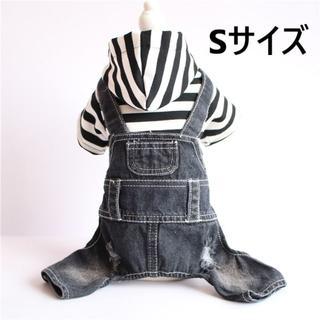 ブラック デニム Sサイズ 犬 猫 ペット用 服(犬)