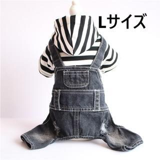 ブラック デニム Lサイズ 犬 猫 ペット用 服(犬)